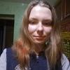 Ксения, 19, г.Курган