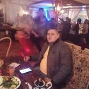 Уктам 32 Москва