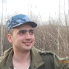 Сергей, 29, г.Губаха