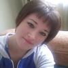 Анна, 30, г.Артем