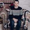 Антон, 25, г.Киев