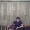 владимер, 24, г.Лутугино