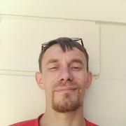 Знакомства в Ницца с пользователем Stefan Vasilica 30 лет (Близнецы)