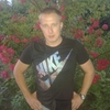 Едуард, 29, г.Никополь