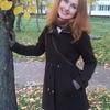 Карина, 26, г.Могилев
