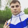Сергей, 32, г.Павловский Посад