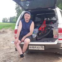 Денис, 36 лет, Лев, Братск