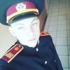 Святослав, 16, Рава-руська