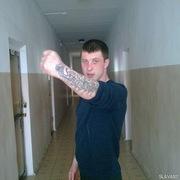 Вячеслав 33 года (Скорпион) Пограничный