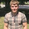 Богдан, 20, г.Харьков