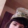 Анастасия, 17, г.Днепр