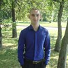 Андрей, 26, г.Томск