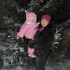 Оксана, 28, г.Алексеевка (Белгородская обл.)
