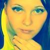 Дарья, 29, г.Воркута