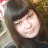 Katerina, 31, г.Канск
