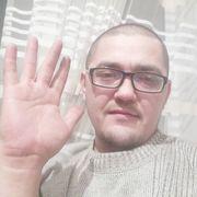 Рюрик 37 Новокузнецк