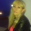 Elena, 52, Yuzhne