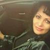 Svetlana, 46, г.Коломна