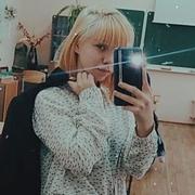 ксюша 22 Ульяновск