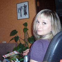 Катя, 33 года, Овен, Ульяновск