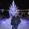 Наиль, 32, г.Кушва