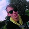 Владислав, 18, г.Златоуст