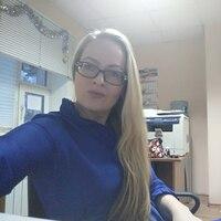 Марьяна, 45 лет, Водолей, Ангарск