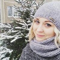 Елена, 32 года, Водолей, Минск