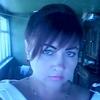 Marina, 38, Tselinnoie