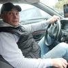 Ruslan, 33, Kaluga