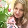Софа, 26, г.Красноярск