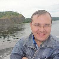 Владислав, 49 лет, Близнецы, Усть-Илимск