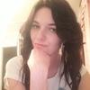 Anna, 30, г.Тернополь