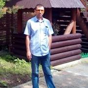 Павел 42 Екатеринбург
