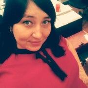 Марина 30 Екатеринбург
