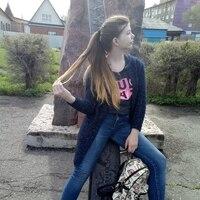 Дарья, 20 лет, Овен, Камень-на-Оби