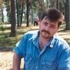 Сергей, 26, г.Авадхара