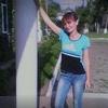 Людмила, 32, г.Черновцы