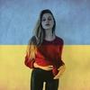 Natali, 20, г.Львов