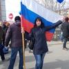 Анастасия, 27, г.Надым