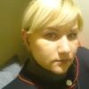 Настасья, 32, г.Мценск