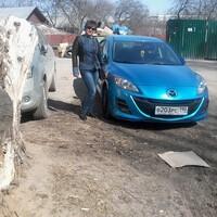 Елена, 47 лет, Рыбы, Москва