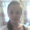 oksana, 23, Radekhiv