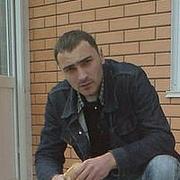Гоги 38 Москва