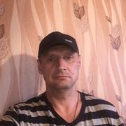 Евгений 41 Анна