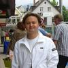 Andrew, 46, г.Скадовск