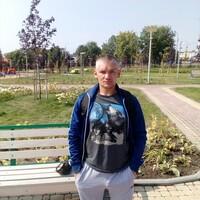 Евгений, 35 лет, Скорпион, Кишинёв