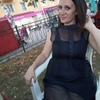 Юлия, 34, г.Брянск