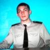 Николай, 31, г.Кустанай