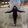 Дарья, 25, г.Назарово